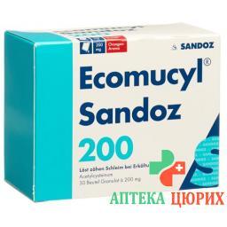 Экомуцил Сандоз гранулы 200 мг 30 пакетиков