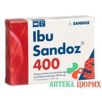 Ибу Сандоз 400 мг 10 таблеток покрытых оболочкой