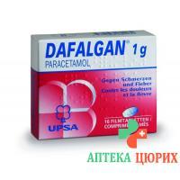 Дафалган 1 г 16 таблеток покрытых оболочкой