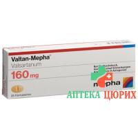 Валтан Мефа 160 мг 28 таблеток покрытых оболочкой