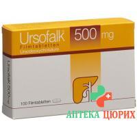 Урсофальк 500 мг 100 таблеток покрытых оболочкой