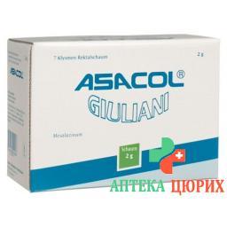 Асакол клизма с ректальной пеной 2 г 7 клизм