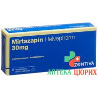 Миртазапин Хелвефарм 30 мг 30 таблеток покрытых оболочкой
