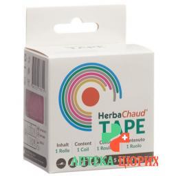 Herbachaud Tape 5смx5m Pink