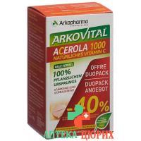Acerola Arkopharma в таблетках, 1000мг Duo 2x 30 штук