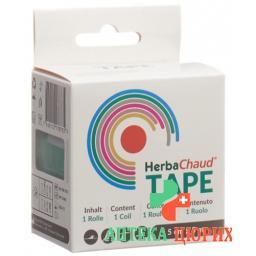 Herbachaud Tape 5смx5m Grun
