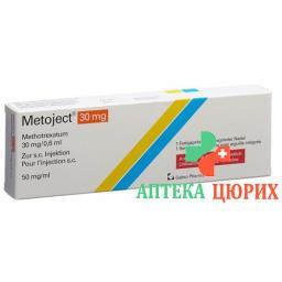 Методжект раствор для инъекций 30 мг / 0,6 мл 1 предварительно заполненный шприц