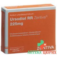 УрсодиолРР Зентива225 мг 20 капсул