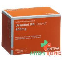 Урсодиол РР Зентива 450 мг 60 капсул