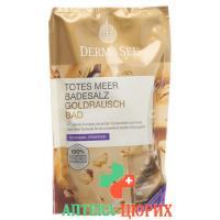 DermaSel Badesalz Gold + 20мл 400г