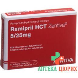 Рамиприл ГХТ Зентива 5/25 мг 20 таблеток