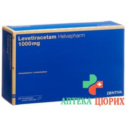 Леветирацетам Хельвефарм 1000 мг 200 таблеток покрытых оболочкой