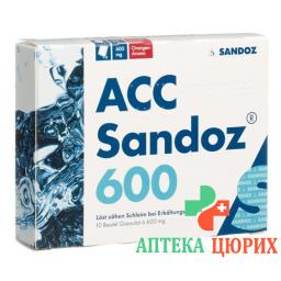 АЦЦ Сандоз гранулы 600 мг 10 пакетиков