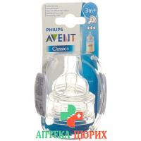 Avent Philips Milch Sauger 3 Loch Silikon 2 штуки