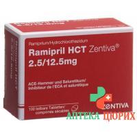 Рамиприл ГХТ Зентива 2,5/12,5 мг 100 таблеток