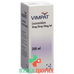 Вимпат сироп 10 мг/мл флакон 200 мл