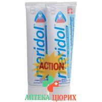 Meridol зубная паста 2x 75мл