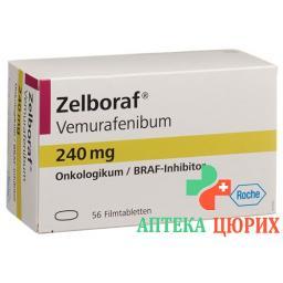Зелбораф 240 мг 56 таблеток покрытых оболочкой