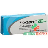 Флоксапен 500 мг 16 капсул