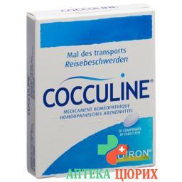 Коккулин 30 таблеток