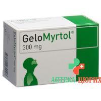ГелоМиртол 300 мг 50 капсул