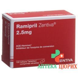 Рамиприл Зентива 2,5 мг 100 таблеток