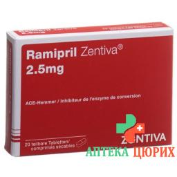 Рамиприл Зентива 2,5 мг 20 таблеток