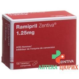 Рамиприл Зентива 1,25 мг 100 таблеток