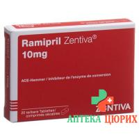 Рамиприл Зентива 10 мг 20 таблеток