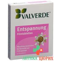 Вальверде Релакс 20 таблеток покрытых оболочкой