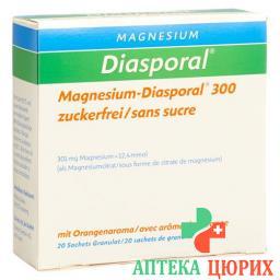 Магний Диаспорал 300 мг без сахара 20 пакетиков