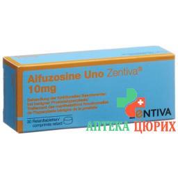 Алфузозин Уно Зентива 10 мг 30 ретард таблеток