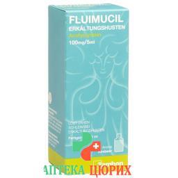 Флуимуцил 100 мг / 5 мл  сироп от бронхита и кашля 100 мл