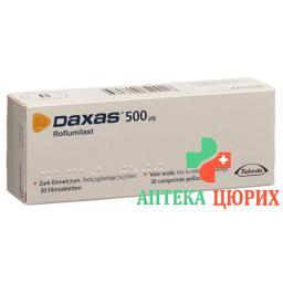 Даксас 500 мкг 90 таблеток покрытых оболочкой