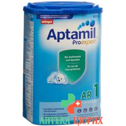 Milupa Aptamil Ar1 Spezial Anfangsmilch 800г