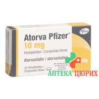 Аторва Пфайзер 10 мг 30 таблеток покрытых оболочкой