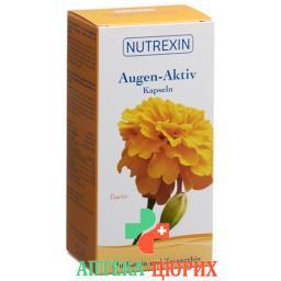 Nutrexin Augen-Aktiv в капсулах 120 штук