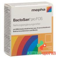 Bactosan Pro Fos Sachets 7x 3г