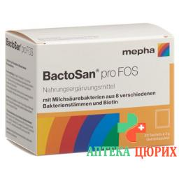 Bactosan Pro Fos в пакетиках 20x 3г
