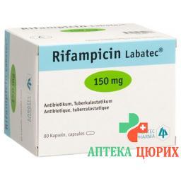 Рифампицин Лабатек 150 мг 80 капсул