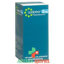 Лодотра 2 мг 100 ретард таблеток
