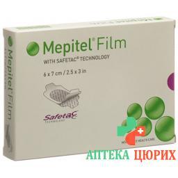 Mepitel Film Safetac 6x7см 10 штук