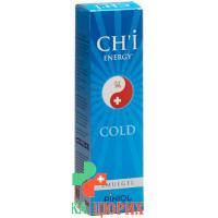 Ch'i Energy Cold-Emulgel 75мл