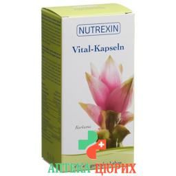 Nutrexin Vital-в капсулах 120 штук