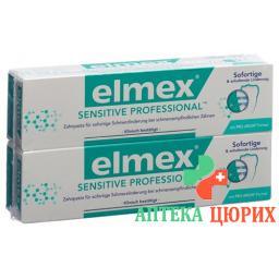 Elmex Sensitive Professional зубная паста Duo 2x 75мл