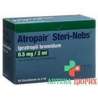 Атропайр Стери Небс 0.5 мг/2 мл 2 мл 60 ампул
