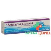 Артелак 10 грамм ночной гель