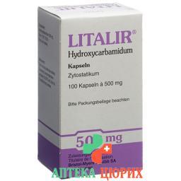 Литалир500 мг 100 капсул