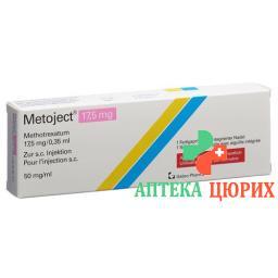 Методжект раствор для инъекций 17,5 мг / 0,35 мл 1 предварительно заполненный шприц 0,35 мл