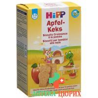 Hipp Kinderapfelkeks 150г